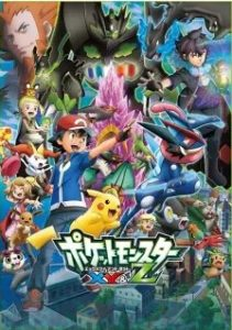 Download Pokemon XY And Z Subtitle Indonesia (Batch)