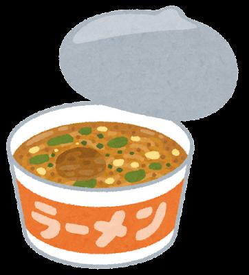 カップラーメンのイラスト(味噌ラーメン)