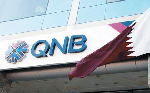 شرح خدمة ib.qnbalahli.com انترنت بنك قطر الأهلي