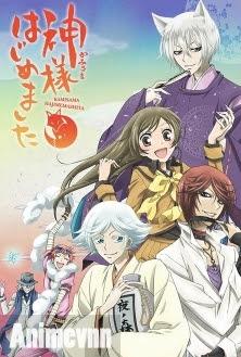 Kamisama Hajimemashita -  2012 Poster