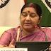 भारत ने पाकिस्तान के साथ होने वाली बैठक को किया रद्द    India canceled the meeting with Pakistan