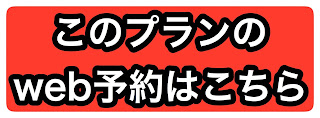 https://www.tablecheck.com/shops/pasela-ueno/reserve?menu_lists[]=5b0ebde26d29addf9c000ac3
