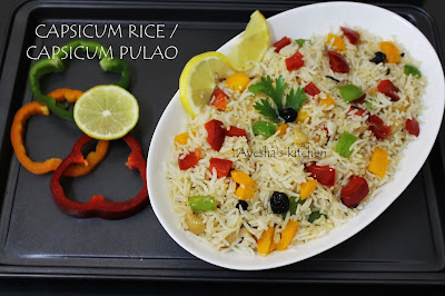 ayeshas kitchen yummy special rice recipes capsicum rice flavorful simple rice recipe