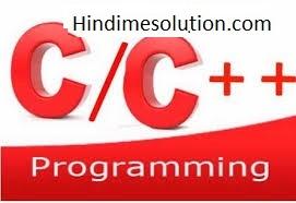 pointer variable use programming language in हिंदी में सीखे pointer एक प्रकार का variable है जो की किसी दुसरे variable का address स्टोर कर सकता है