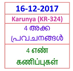 16-12-2017 4 NOS Predictions Karunya (KR-324)