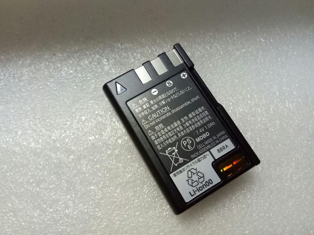 2x Batteria di ricambio per Nikon d5000 d3000 d40x d60 en-el9a en-el9
