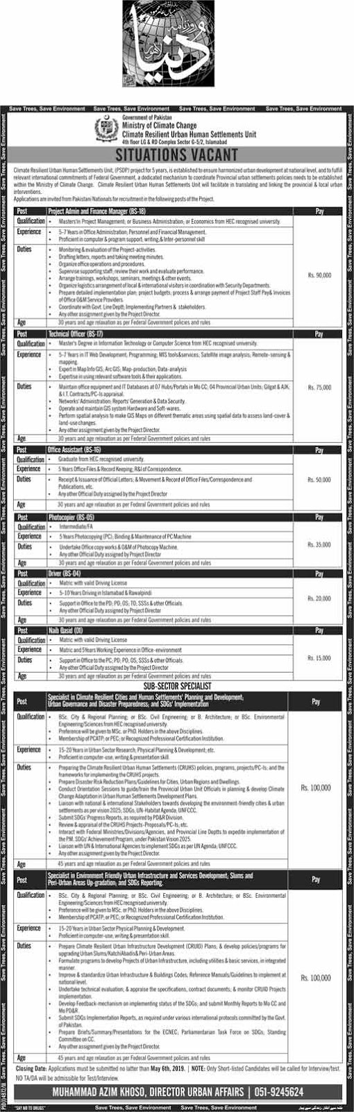 Advertisement for Ministry of Climate Change Jobs