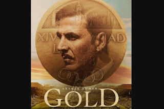 Gold Movie 2018