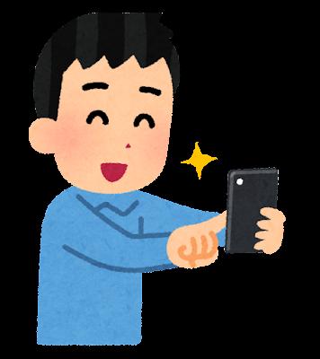 スマートフォンで写真を撮影する人のイラスト(男性)