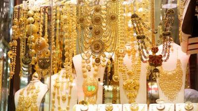 سعر الذهب اليوم,