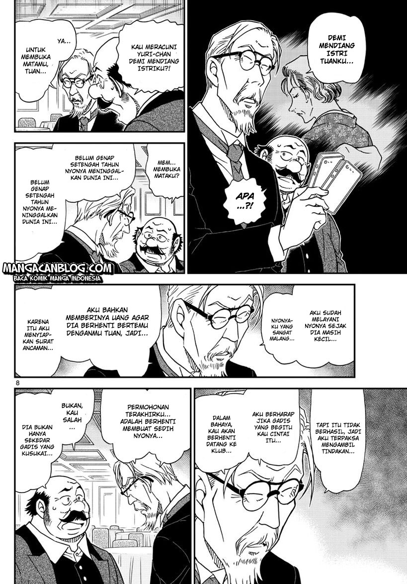 Detective Conan Chapter 1012-8