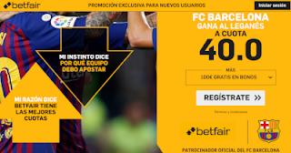 betfair supercuota Barcelona gana Leganés 20 enero 2019
