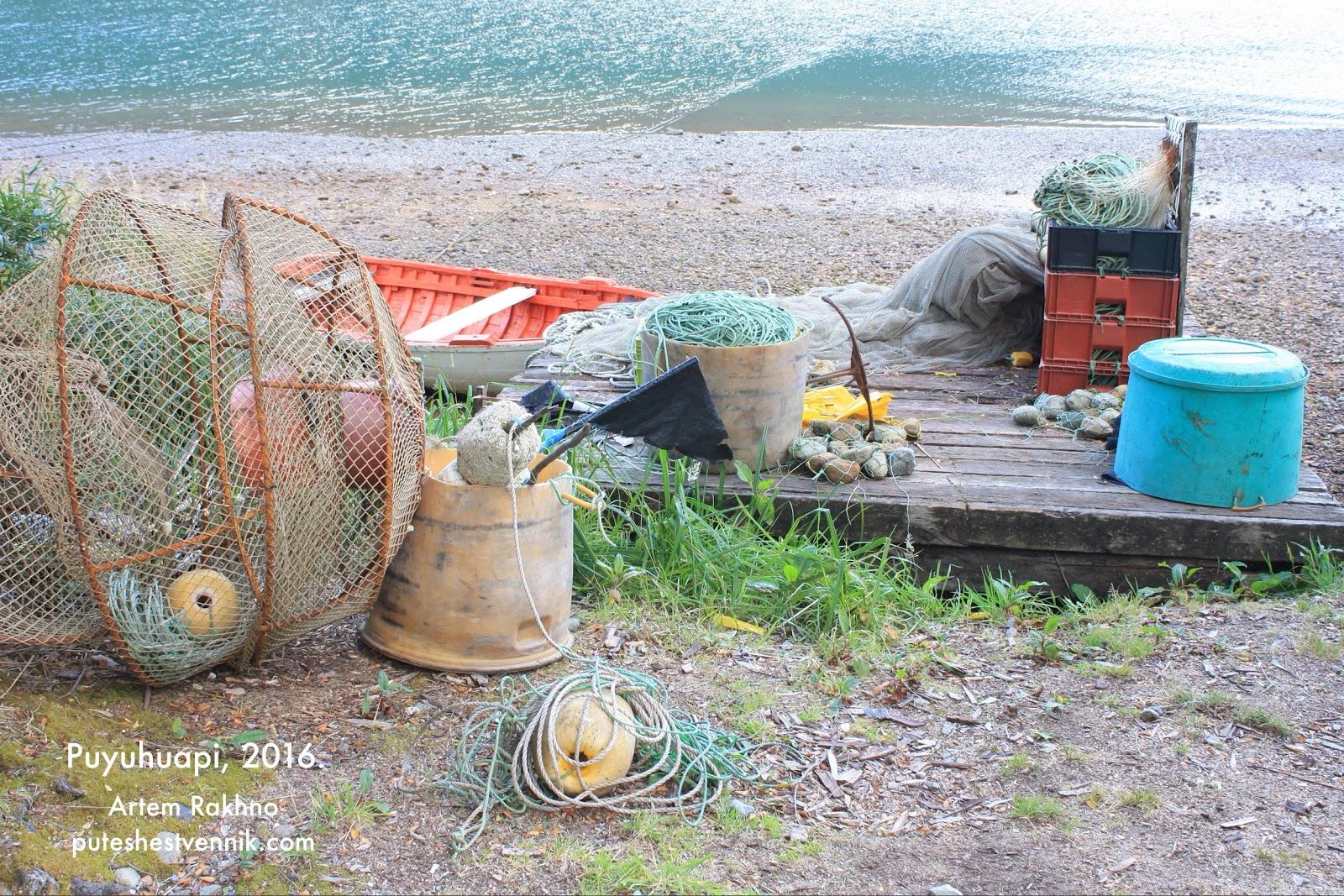 Ловушки для рыбалки в Чили