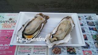 北海道大蚝