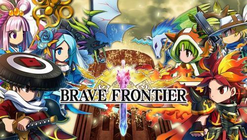 Download Brave Frontier RPG Mod Apk