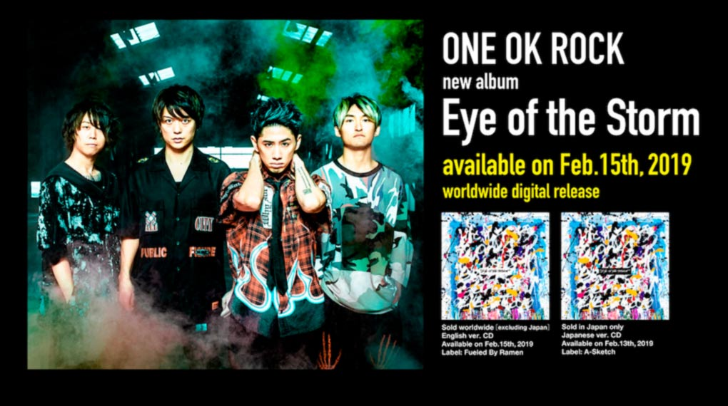 One Ok Rock - Eye of the Storm album