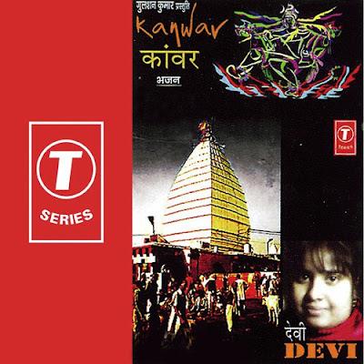 Kanwar - Singer Devi Bhojpuri Kanwar bhajan album