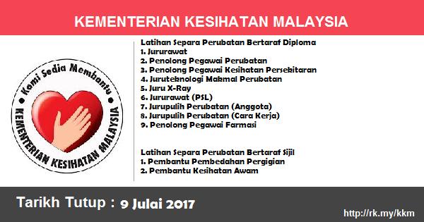 Jobs in Kementerian Kesihatan Malaysia (9 Julai 2017)