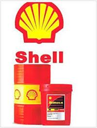 địa chỉ bán dầu thủy lực shell