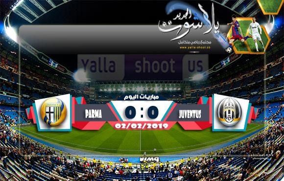 اهداف مباراة يوفنتوس وبارما اليوم 02-02-2019 الدوري الايطالي