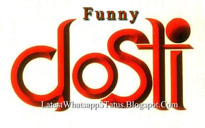 Hindi Jokes on Dosti Yaari For Whatsapp