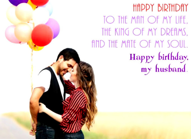 Happy Birthday Husband HD Wallpapers Free Download