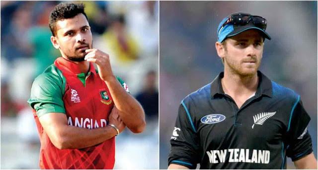 Bangladesh vs New Zealand ICC Champions Trophy 2017