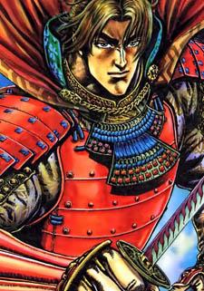 Manga Sakon - Chiến quốc phong vân lục
