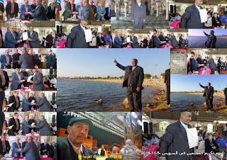 بركة السبع , المنوفية,السويس,يوم التميز والتكريم,الحسينى محمد , الخوجة , ادارة بركة السبع التعليمية