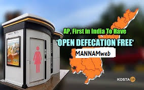 Declaration of AP State as Open Defecation Free (ODF) by 31st, March, 2018