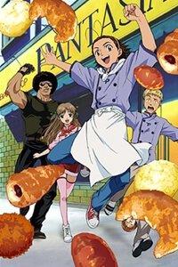 Đệ Nhất Bánh Mì