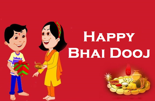 diwali 2018, deepavali, bhai dooj 2018, diwali puja time 2018, deepavali 2018, bhai dooj, diwali puja muhurat 2018, लक्ष्मी पूजन का समय, लक्ष्मी पूजन, happy bhai dooj, diwali muhurat, diwali puja muhurat, diwali muhurat 2018, bhaiya dooj, bhai dooj images, दीपावली 2018, laxmi pujan muhurat, bhaiya dooj 2018, diwali puja vidhi, laxmi puja muhurat 2018, diwali muhurat trading 2018, diwali shubh muhurat 2018, लक्ष्मी पूजन का मुहूर्त, bhai phota, दीपावली पूजन मुहूर्त 2018, happy bhai dooj, bhai dooj, bhai dooj wishes, happy bhai dooj wishes, bhai dooj images, bhai dooj sms, happy bhaiya dooj status in hindi, happy bhaiya dooj, bhai dooj status, bhai dooj sms images, bhai dooj greetings, bhai dooj wishes greetings, bhai dooj wishes sms, happy bhai dooj images, bhai dooj 2018, happy bhai dooj 2018, bhai dooj wishes 2018, bhai dooj quotes, bhai dooj video for whastsapp