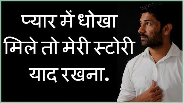love and relationshi ptips break up ex back hindi