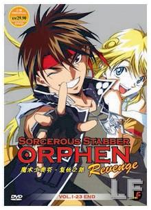 ORPHEN REVENGE [23/23] [ESP LATINO] [MEGA]
