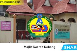 Jawatan Kosong Terkini di Majlis Daerah Dabong.