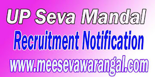 UP Seva Mandal Recruitment Notification 2016 Co-Operative Institution Service Board