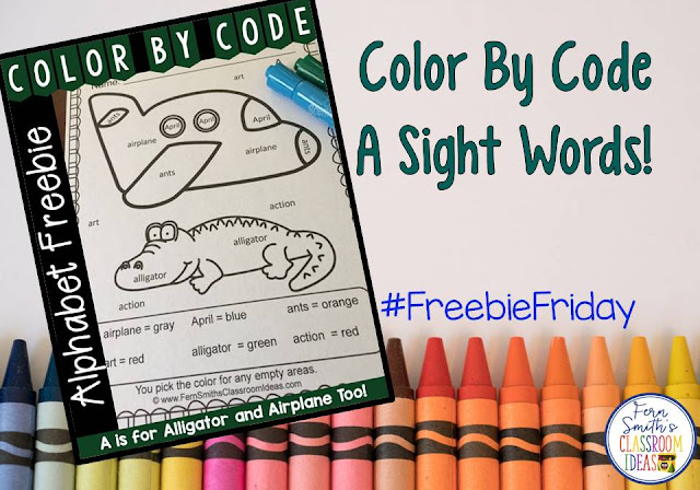 Free Color By Code The Letter A Sight Words Printable from Fern Smith's Classroom Ideas at TeacherspayTeachers.