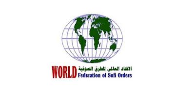 الإتحاد العالمي للطرق الصوفية