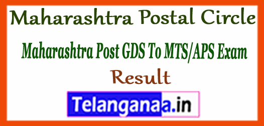 Maharashtra Post GDS To MTS APS Exam Result 2018 Selected List