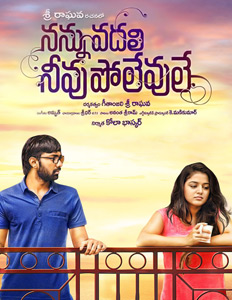 Nannu Vadili Neevu Polevule (2016) Telugu Mp3 Songs Free Download