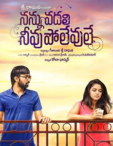 Nannu Vadili Neevu Polevule (2016) Telugu Mp3 Songs Free Download