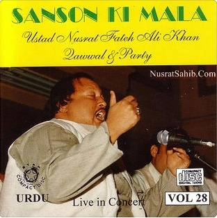Sanson Ki Mala [Bhajan] Full Lyrics Translation in English Nusrat Fateh Ali Khan [NusratSahib.Com]