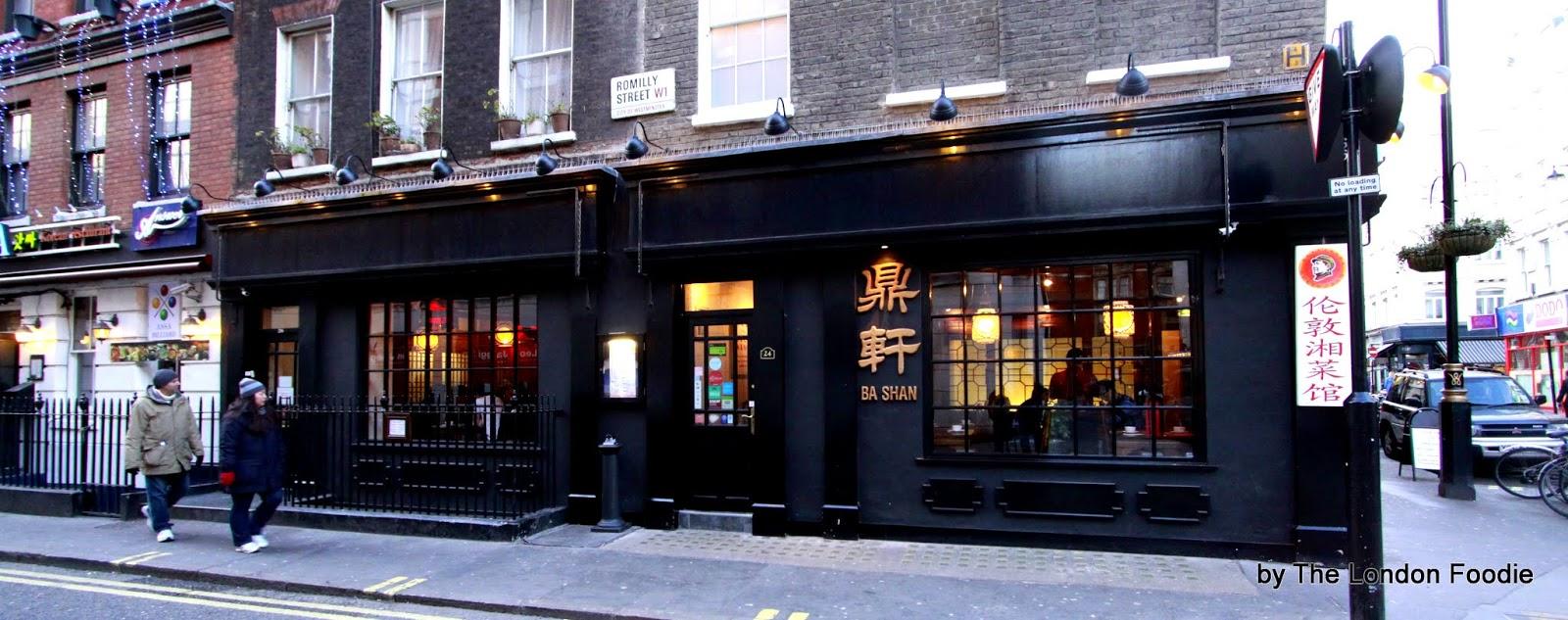 Fuchsia Chinese Restaurant