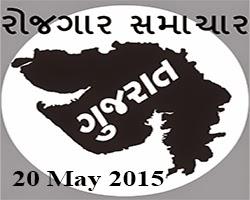 Rojgar Samachar Gujarat News Paper Pdf 2015