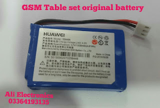 HUAWEI GSM SET SLIM ORIGINAL BATTERY