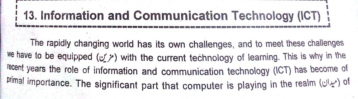 essays on information technology co essays on information technology