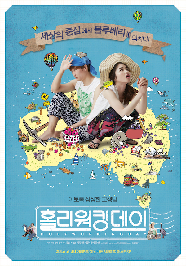 Sinopsis Holy Working Day / Horriwokingdei (2015) - Film Korea