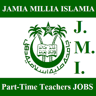 Jamia Millia Islamia, JMI, New Delhi, Post Graduation, Teacher, Part Time Teacher, freejobalert, Sarkari Naukri, Latest Jobs, jmi logo