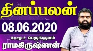 Raasi Palan 08-06-2020 | Dhina Palan | Astrology | Tamil Horoscope