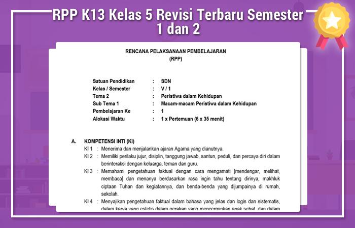 RPP K13 Kelas 5 Revisi Terbaru Semester 1 dan 2